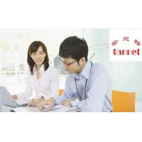 China Nominee Company Secretary Services in Hong Kong on sale