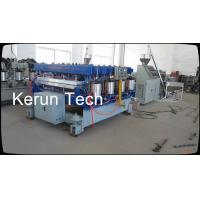 Quality PVC mixed with wood powder Door Plastic Profile Production Line for sale