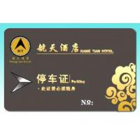 Quality I CODE 2 chip electronic tags inlay cards, I CODE SLI/SL2 ICS20 inlay cards, HF inlay cards for sale