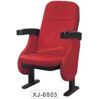 Quality Opera Music House Cinema Theater Chairs Size 560 * 750 * 980 mm Arm Height 620mm for sale