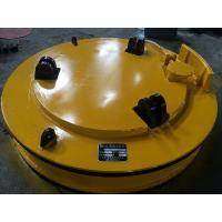 Quality Electromagnetic Lifting Device Industrial Electromagnets For The Iron And Steel Mill for sale