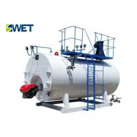 China Energy Saving Oil Fired Hot Water Boiler 95.36% Efficiency ISO9001 Approval on sale