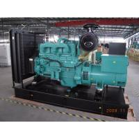 Buy cheap 125 kva Cummins engine silent 100 kw generator price from wholesalers