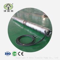 Buy cheap Stainless steel submersible high pressure borehole water pump for deep well from wholesalers