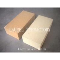 Quality High Strenght Light Weight Clay Fire Brick High Temperature Refractory For Kiln Lining for sale
