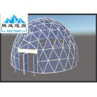 Buy cheap 5M Diameter Steel And PVC Transparent Geodesic Dome Ball Designed For Outdoor Sport Event from wholesalers