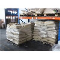Buy High Efficiency Enzymes In Textile Industry , Yellow Powder Desizing Enzyme at wholesale prices