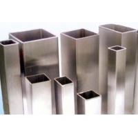Quality Thin Wall Aluminum Extrusion Rectangular Tube / Extruded Aluminum Shapes for sale