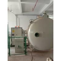 Quality Vacuum Kiln For Veneer and Floor Drying Machine for sale