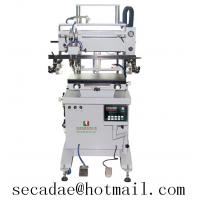 Quality all one silk screen machine for sale