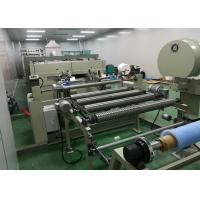 Quality High - Tech Heat Setting Stenter , Fabric Stenter Machine Electric Heated for sale
