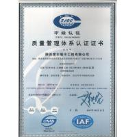 Shaanxi Xuefeng Refrigeration Engineering Co. Ltd. Certifications