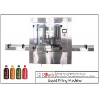 Buy 100ml - 1L Rotary Liquid Filling Machine For Antifreeze Beverages / Motor Oil at wholesale prices