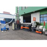 Quality LDS-03 Plastic Recycling Equipment  soft film hard scrap recycling machine for sale