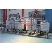 Quality Volumetric Carbonated Drink Production Line Small Capacity Fully Automatic for sale