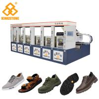 Quality Two Layer Shoe Sole Mould Making Machine, Safety Shoe Making MachineLow Labour for sale