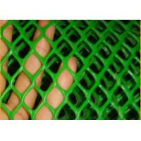 Quality 100% Pure 3mmx3mm Diamond Polyester Chicken Feed Plastic Flat Net for sale