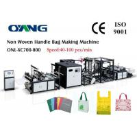 Buy cheap Printed PP / Non Woven Carry Bags Manufacturing Machine from wholesalers