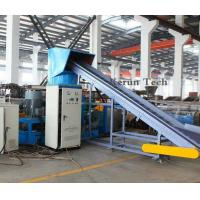 Quality 380V Plastic Pelletizing Machine / PP or PE Film Crushing And Cleaning Production Line for sale