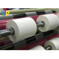 Quality Premium Quality White BOPP Thermal Laminating Film with Strong Bonding Strength for sale