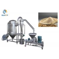 China Fine Rice Husk Grain Powder Machine Cereal Chickpeas Grinder Easy Operation on sale