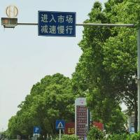 Quality Anti Corrosion Road Sign Post 3M 6M 8M 9M For Traffic Control System for sale