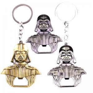 Quality Customized Logo Promotional Metal Keychain for sale
