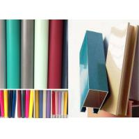 Buy Anti Corrosion Gate Powder Coating , Electrostatic Restore Faded Powder Coat at wholesale prices