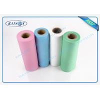 Quality Soft feeling SS non woven medical fabric for facemask in blue / green pp spunbond non woven for sale
