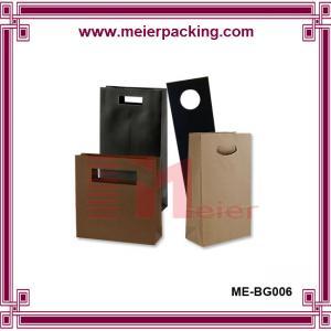 Quality Printed Paper bags with Die Cut Handles/Kraft Paper Clothing Bags/Rectangle Brown Kraft Paper Bag ME-BG006 for sale