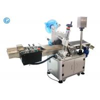 Quality Automatic PLC Print And Apply Labeling Systems Page Separating Label Machine Industrial Label Machine for sale