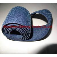 Quality Good quality Weave elastic/flexible hook and loop closure nylon fastener tape for sale