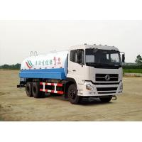 Quality CLWDongfeng sprinkler (DFZ5160GPSAX8 Dongfeng green spray vehicles )0086-1867273 for sale