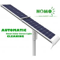 Quality Integrated Self Cleaning Solar Panels 35 M / S Wind Load Rate 3 Years Warranty for sale