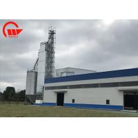 Quality Large Drying Area Paddy Dryer Machine Mixed Flow Low Temperature WGH1000 Model for sale