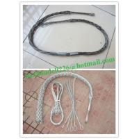 Quality Single eye cable sock,Pulling grip,Cable socks,Pulling grip,Support grip for sale