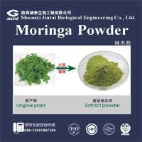 Quality 100% water soluble 10:1 moringa oleifera leaf extract powder for sale
