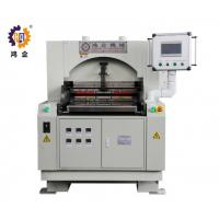 Quality Uniform Load Heat Press Lamination Machine With Electron Positioning for sale