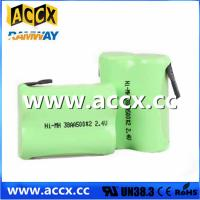 Quality Shaver Battery Ni-MH AA 2.4V batterries for sale