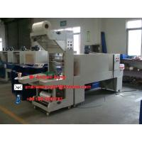 Quality cheap automatic packing machine for sale