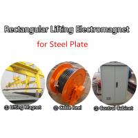 China Lifting Electromagnet for  lifting and transporting steel plate on sale