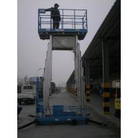 China Four Mast Aerial Mobile Elevating Work Platform With 8m Working Height on sale