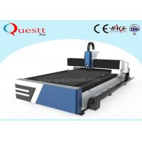 Quality Environmental Protection Sheet Metal Laser Cutting Machine With Optimized Optical Lens for sale