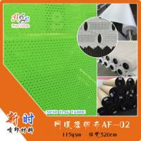 Buy cheap 115 gsm hole mesh falg fabric, eyelet mesh fabric, direct printing flag fabric from wholesalers