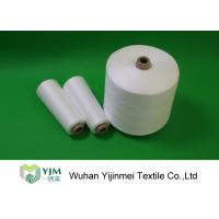 Quality 100 Percent Polyester Ring Spinning  Yarn 40/2 Counts Yarn for sale