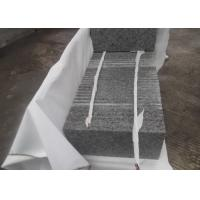 Buy cheap Pearl Blue Granite Stone Tiles Natural stone Granite tiles polished from wholesalers