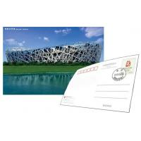 Quality PET plastic lenticular printing 3D postcards manufacturer 3D postcards supplier 3D postcards wholesalers for sale