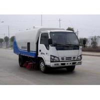 Quality CLWTYJ5070TSL Zhong Hua Express sweeper0086-18672730321 for sale