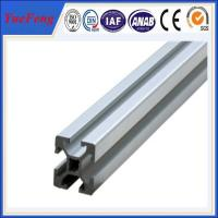 Quality industrial aluminium profile extrusion factory,6061/6063 high quality industry aluminium for sale