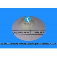 Buy cheap 99% Purity White Powder Muscle Building Pharmaceutical Raw Powder Stanolone 521-18-6 from wholesalers